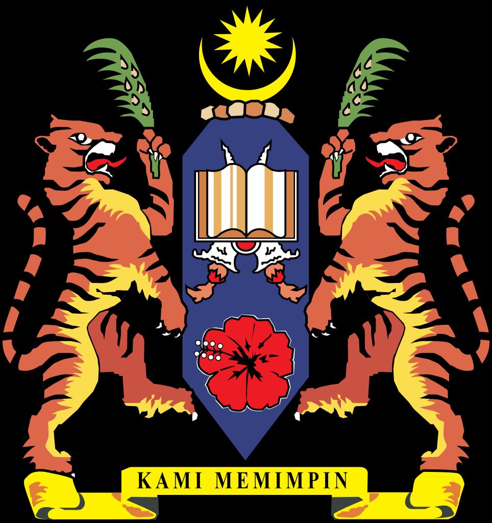 university-sains-malaysia